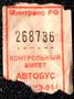 Перидромофил