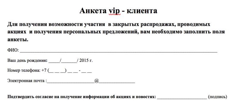 Snimok_ekrana_2015-11-13_v_15_54_40.png