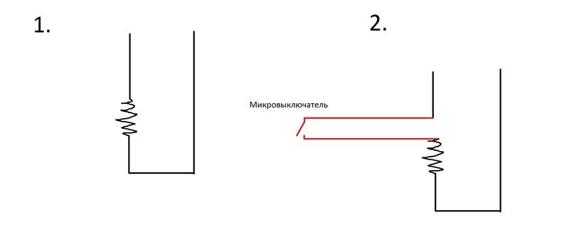 Микрик 1.jpg