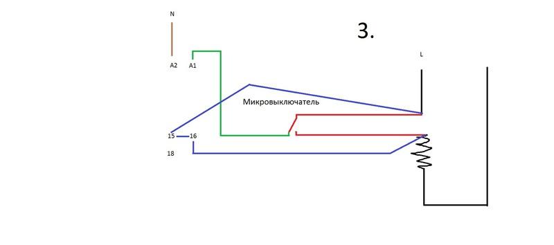 Микрик 2.jpg