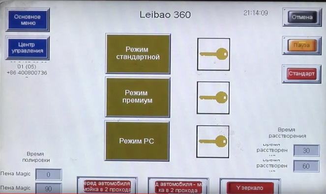 LeiBao360.jpg