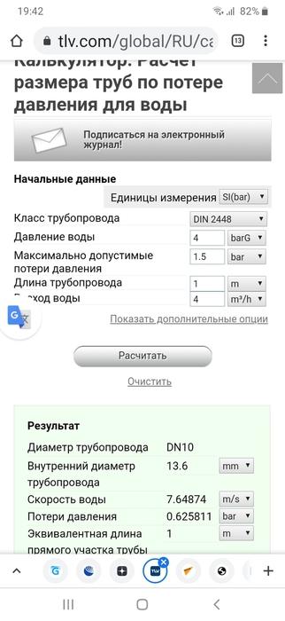 Screenshot_20210218-194224_Chrome.jpg